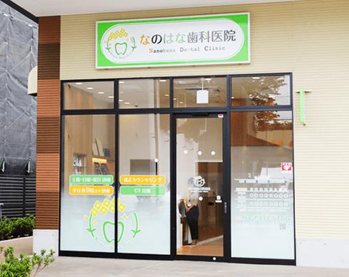 6月21日(日)ヤオコー所沢有楽町店と同時OPEN!!